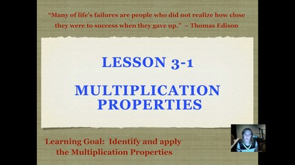 lesson-3-1-multiplication